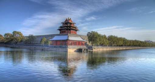 Protection around the Forbidden City - Beijing