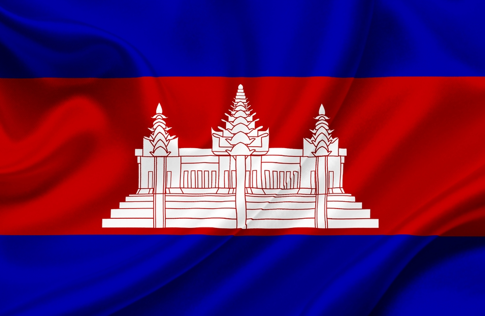 how to ask queries about cambodian visa